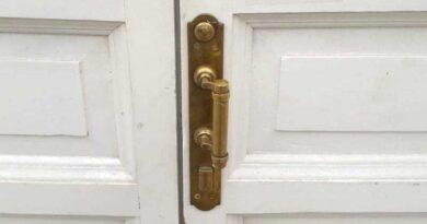 Куда ведет дверь